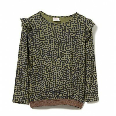 Girls Clothes - Milky Animal Frill Tee