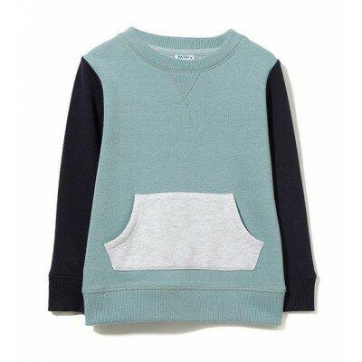 Boys Clothes - Milky Colour Block Sweat