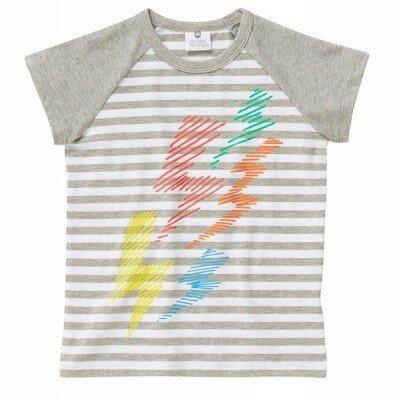Hootkid Rainbow Bolt Tee - Grey/White